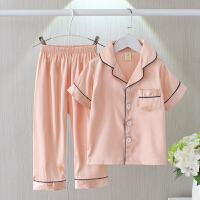 短袖长裤儿童家居服套装 中大童仿真丝睡衣