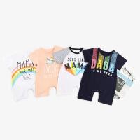 【618大促-每满100减50】本印苏拉 婴儿衣服夏季新款连体衣 婴儿短袖插肩字母哈衣薄款韩版爬服婴幼童