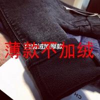 薄款打底裤女春秋季高腰仿牛仔铅笔裤黑色小脚裤外穿加绒加厚长裤