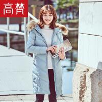 【618大促-每满100减50】高梵2017新款时尚毛领羽绒服女中长款韩国 韩版修身冬季保暖外套