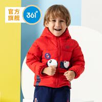 【1件5折到手价:219.5】361度男童装 男童羽绒服休闲外套冬季新品 N51844920