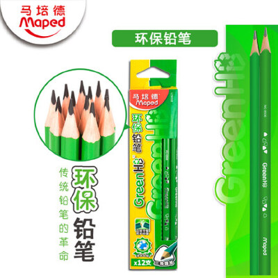 马培德HB环保铅笔儿童书写铅笔 小学生三角杆铅笔矫正握姿无毒