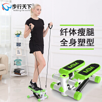 踏步机静音家用迷你减肥多功能脚踏机健身器材免安装