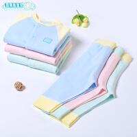 婴儿内衣套装宝宝睡衣男女0-1-2-3岁春秋装