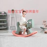 babycare宝宝摇摇马 儿童摇马塑料小木马 1-2-3周岁礼物婴儿玩具
