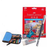 辉柏嘉48色油性彩色铅笔套装5件套 秘 彩色铅笔填图彩铅可填 秘密花园、魔法森林、庭院花园填色涂鸦书绘秘涂色手绘本 秘