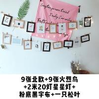 宿舍房间ins组合照片墙贴麻绳 夹子 悬挂创意幼儿园墙面装饰相框 中