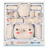 班杰威尔 新生儿礼盒春秋男女宝宝套装*彩棉0-3-6个月初生纯棉婴儿衣服 四季大白熊