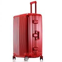 七夕礼物经典拉杆箱铝镁合金旅行箱铝框学生托运箱万向轮行李箱
