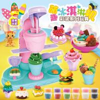 无毒冰淇淋理发师面条机彩泥橡皮泥模具工具套装粘土儿童玩具女孩