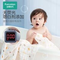 全棉时代新生婴儿浴巾纯棉柔吸水洗澡巾儿童宝宝加厚纱布被子
