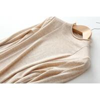 半高领卷边打底衫长袖薄款羊毛衫细毛线毛衣女套头焦糖色针织上衣 裸杏色 现货 M