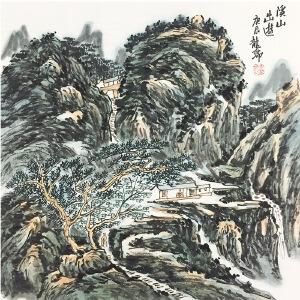 龙瑞《溪山出游》著名画家