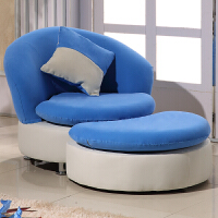 {夏季贱卖}懒人沙发单人椅房间卧室舒适小沙发网红款单个沙发椅创意休息宾馆 天蓝色沙发+脚踏