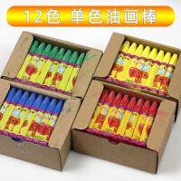 单色油画棒 12色蜡笔汽车轮胎防水记号笔 纸皮箱水果泡沫箱