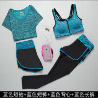 女士运动跑步背心短袖上衣健身房瑜伽服套装三件套速干假两件女运动套装