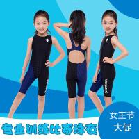 儿童连体泳衣女童中大童专业训练速干连体平角泳衣女大码