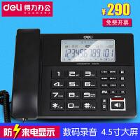 得力799可录音电话机 商务办公数码带来显电话机含4G存储卡