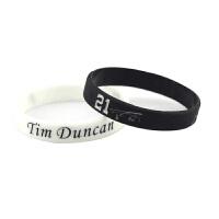 篮球手环 白色夜光运动硅胶手环时尚夏季手腕带