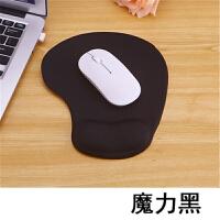 七夕礼物 笔记本电脑鼠标垫护腕游戏可爱男女生小号办公家用手腕垫胶垫手托