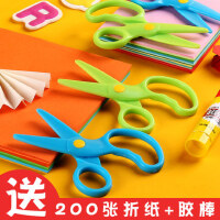 儿童手工安全小剪刀塑料小学生剪子可爱宝宝幼儿园剪纸刀专用不伤手玩具塑料套装不伤手便携式剪纸专用