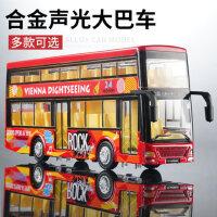 儿童公交车玩具车公共汽车双层巴士仿真合金车旅游大巴车模型男孩
