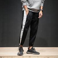 日系潮流休闲裤男秋冬加肥加大码时尚个性男装长裤黑色显瘦运动裤