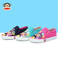 【尾品特卖】大嘴猴童鞋儿童帆布鞋男童板鞋2018春季新款女童鞋小童运动鞋