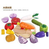 女孩男孩男宝宝切水果玩具套装儿童水果蔬菜切切乐 磁性木制