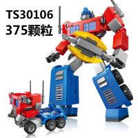 男孩巧乐童机变战队拼装积木变形金刚机器人男6周岁以上 男孩 375颗粒 擎天战神