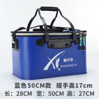 折叠EVA钓鱼桶钓箱钓鱼包多功能钓鱼用品装鱼箱一体成型鱼桶