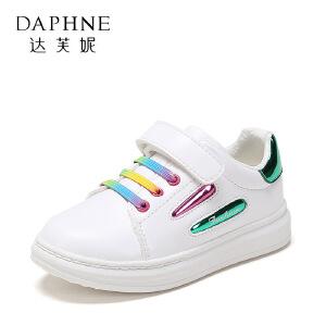 【达芙妮超品日 2件3折】鞋柜春季新款女童跑步鞋彩色创意旅游休闲鞋