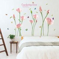 装饰贴家居装饰可移除墙贴客厅电视背景墙卧室浪漫贴画粉紫色百合花 特大