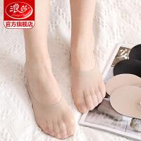 浪莎隐形袜女超常规夏季丝袜肉色冰丝浅口船袜低帮短袜夏天常规款袜子