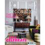 英国ELLE DECORATION 杂志JANUARY 2021年1月 家居空间软装与硬装设计