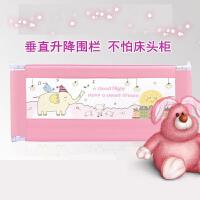【支持礼品卡】婴儿童床围栏宝宝防摔防护栏垂直升降床护栏大床1.8-2米通用挡板u7p