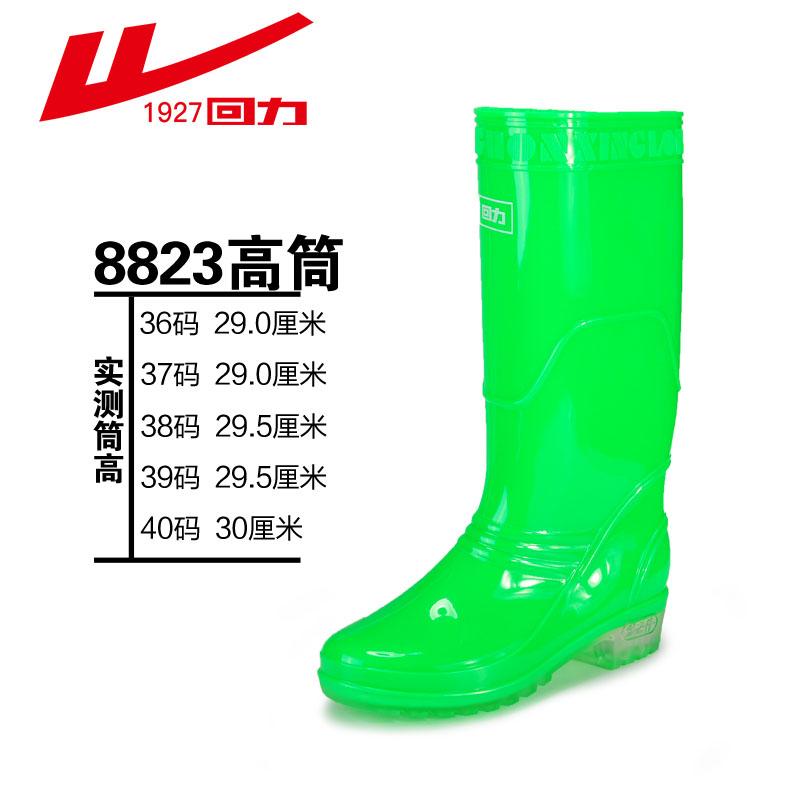 正品回力雨鞋防水鞋女雨靴胶鞋套鞋水靴钓鱼鞋 女士防滑耐磨水鞋