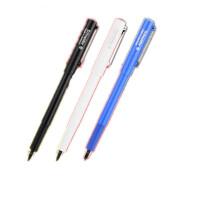 德国施耐德Schneider BK406学生儿童练字钢笔男女含铱EF尖