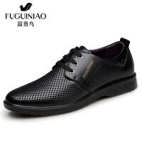 富贵鸟春秋冲孔皮鞋透气商务休闲鞋 E703259黑色 38