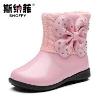 斯纳菲女童鞋靴子2016秋冬季宝宝鞋短靴儿童鞋中大童真皮雪地棉靴