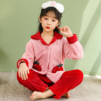 儿童珊瑚绒女童睡衣秋冬季宝宝中大童家居服套装