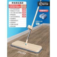 拖把免手洗家用一拖净平板懒人挤水拖地神器干湿两用吸水地拖墩布