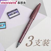 【当当自营】韩国monami/慕娜美04031-49(3支装)咖啡色水性笔勾线笔纤维绘图笔彩色中性笔签字笔书法美术绘画