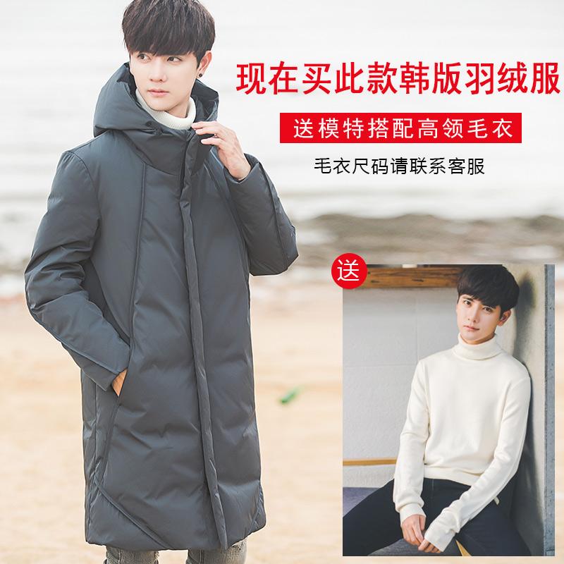 冬季新款韩版修身羽绒服男士中长款连帽情侣款外套时尚潮休闲 一般在付款后3-90天左右发货,具体发货时间请以与客服协商的时间为准