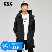 GXG男装 男士修身时尚韩版黑色长款风衣#171008337