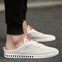 夏季亚麻布鞋透气包头镂空半拖鞋一脚蹬英伦防滑无跟懒人白色凉鞋 A 07白色