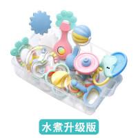 【支持礼品卡】婴儿摇铃牙胶手摇铃宝宝新生婴儿玩具0-3-6-12个月幼儿0-1岁益智 x4g