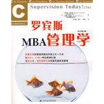 罗宾斯MBA管理学(原书第5版) (美)罗宾斯,(美)德森佐;李自杰,赵众一,罗迪 中国人民大学出版社