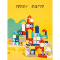 若小贝宝宝积木木头 婴儿男孩女孩1-2-3岁儿童启蒙拼装玩具益智