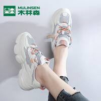 木林森春季新款低帮时尚厚底耐磨增高运动鞋老爹鞋女